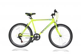 "Bicicleta ULTRA Storm 26"" galben 520mm"