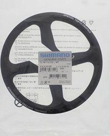 Protectie angrenaj SHIMANO FC-M171-A pentru 48T Negru