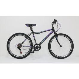 "Bicicleta ULTRA Gravita 26"" negru/mov/verde 460mm"