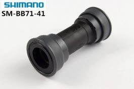 Monobloc SHIMANO SM-BB71-41B Press fit